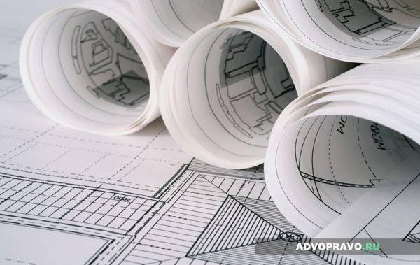 образец договор подряда с физическим лицом на проектные работы - фото 7