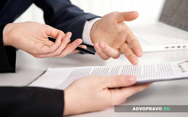 Договор подряда по оказанию услуг