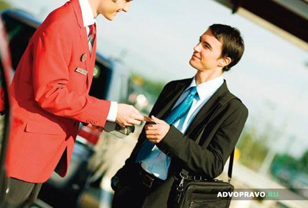 Договор аренды автомобиля между сотрудником и организацией