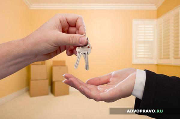 Договор купли продажи 1/2 доли квартиры
