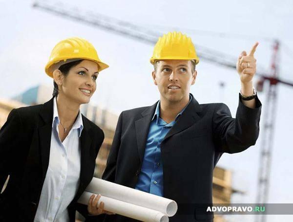 Договор на строительные услуги