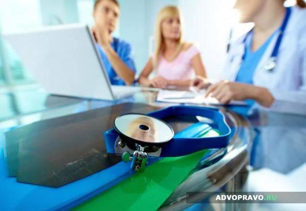 Расторжение договора об оказании медицинских услуг