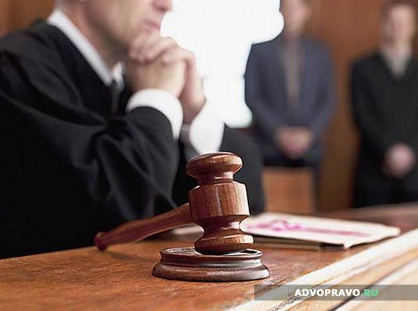 Адвокат по делам раздела имущества  может выиграть дело в суде