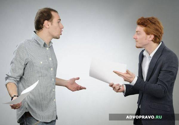 Как оспорить завещание