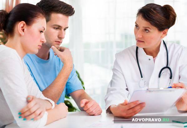 Оказание медицинских услуг
