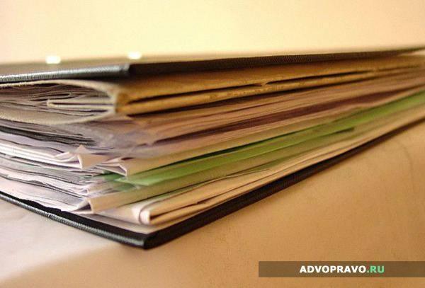 Документы для вступления в права наследства