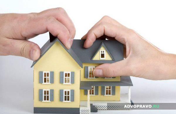 РАздел ипотечного кредита при разводе