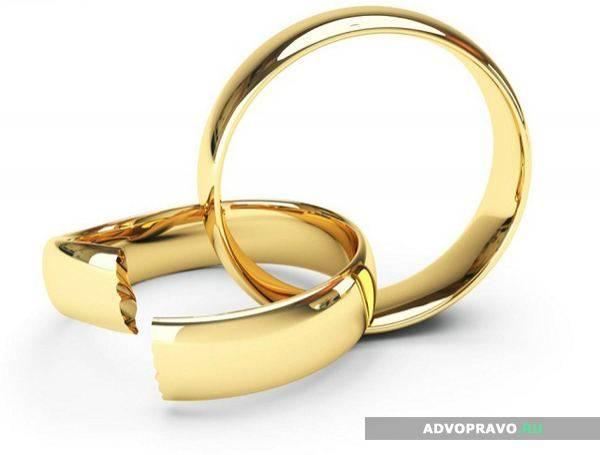Развод и раздел имущества, нажитого в браке