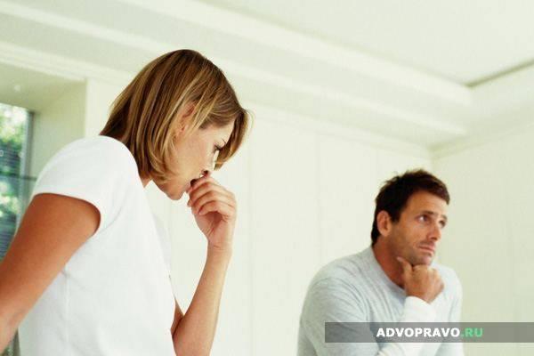 Жена в положении - инициатор развода