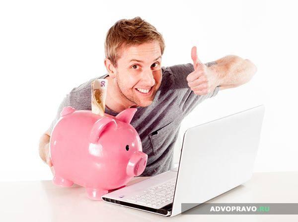 Денежные займы у юридических лиц
