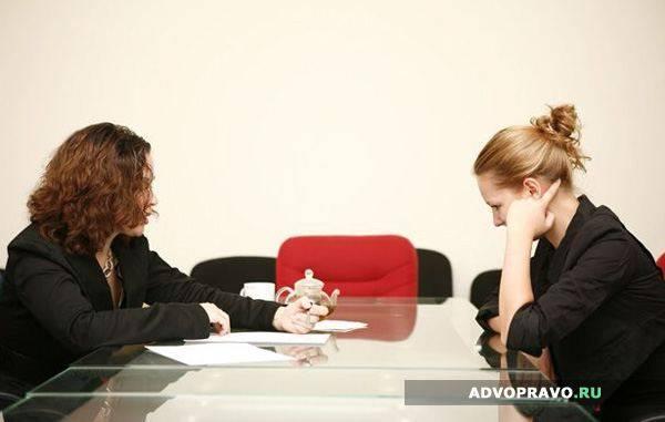 Спорные ситуации, возникающие при увольнении