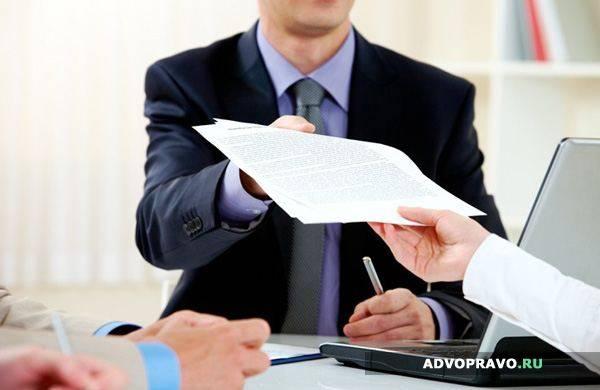 Заявление для оформления временной регистрации