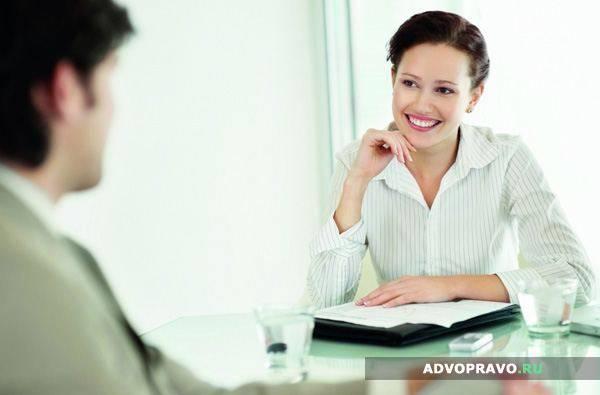 образец договора трудоустройства с испытательным сроком