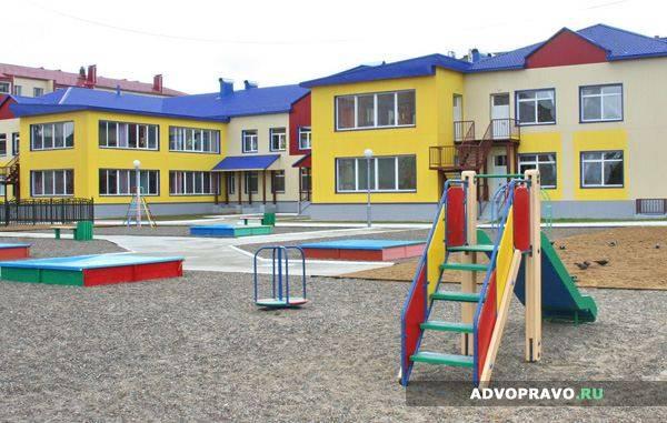 Сторож в детском саду