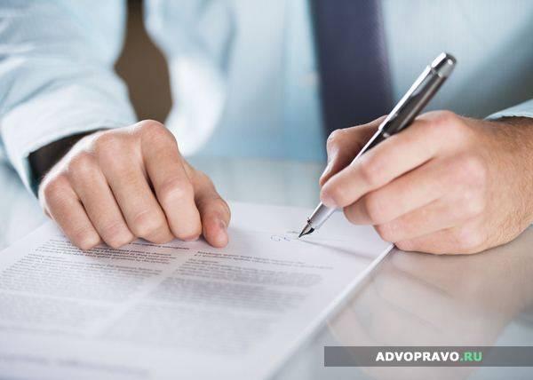 Для чего нужна спецификация к договору на оказание услуг?
