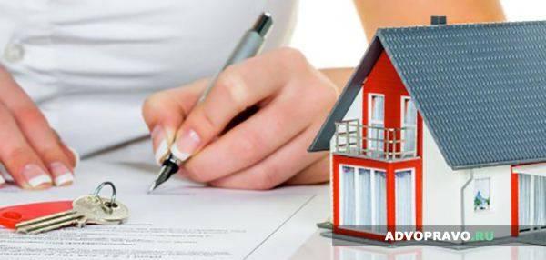 Пролонгация договора по аренде недвижимости