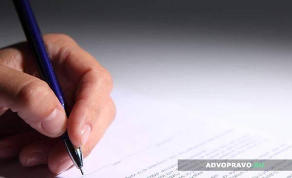 Наличие долгов подтверждают письменные доказательства свидетелй