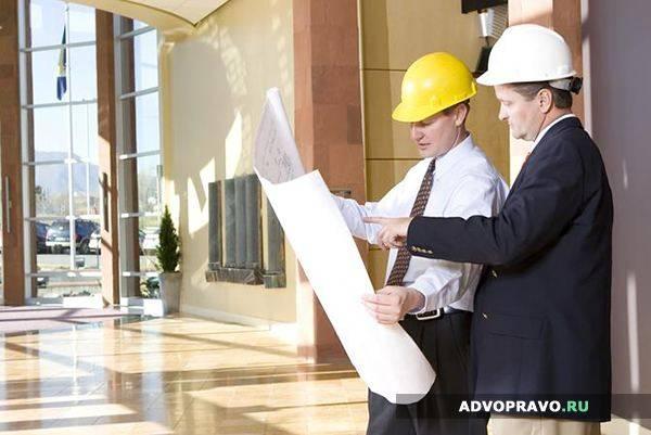Строительные работы по договору подряда