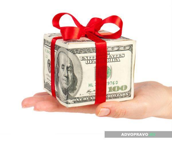 Дарение денег