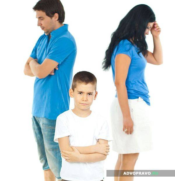 права после развода если нет детей может