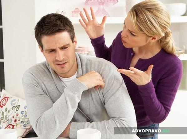 заявление на алименты без расторжения брака образец