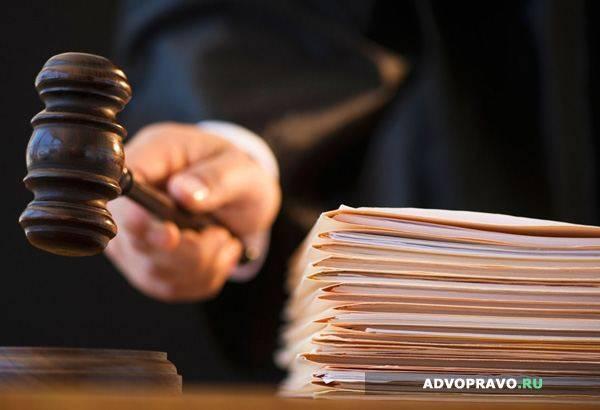 Расторжение договора аренды через суд