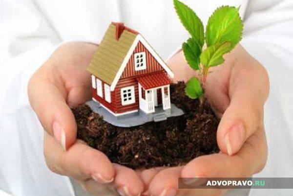 акт приема передачи дома и земли образец