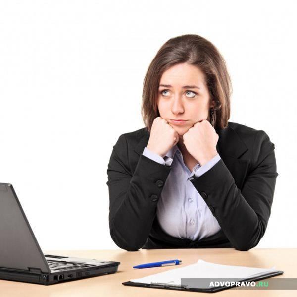 почему работодатель не устраивает официально