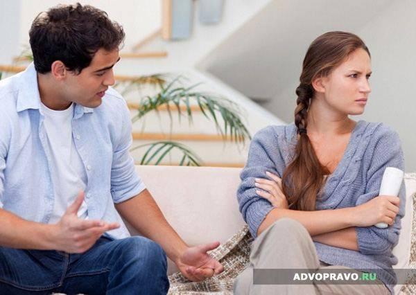 Выписка бывших супругов из квартиры