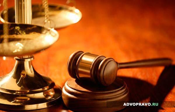 Оспорить завещание можно через суд