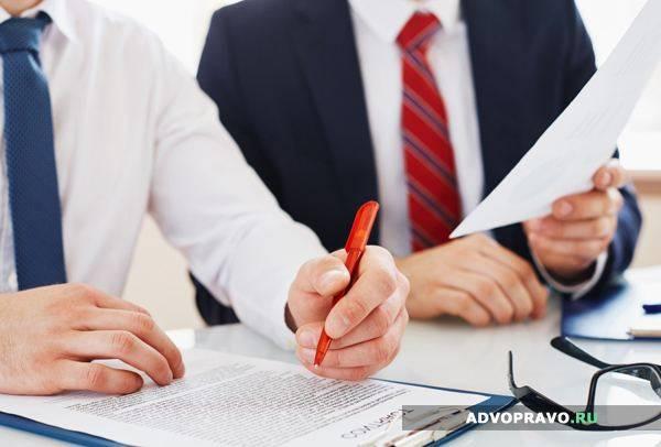 Составление преамбулы доп. соглашения