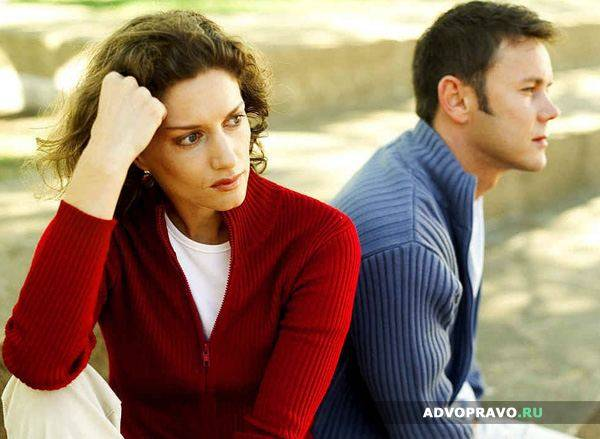 Развод, если супруг в другом городе