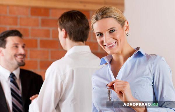 соглашение о залоге при покупке квартиры образец