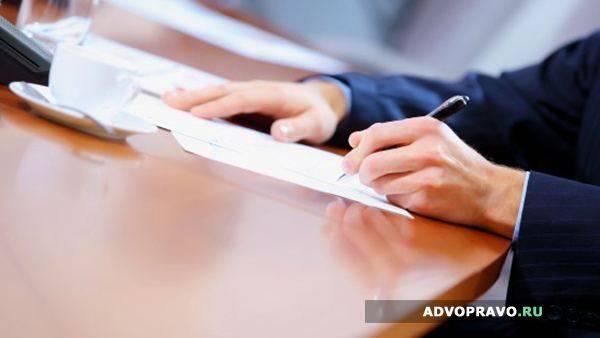 Договор аренды с правом последующего выкупа