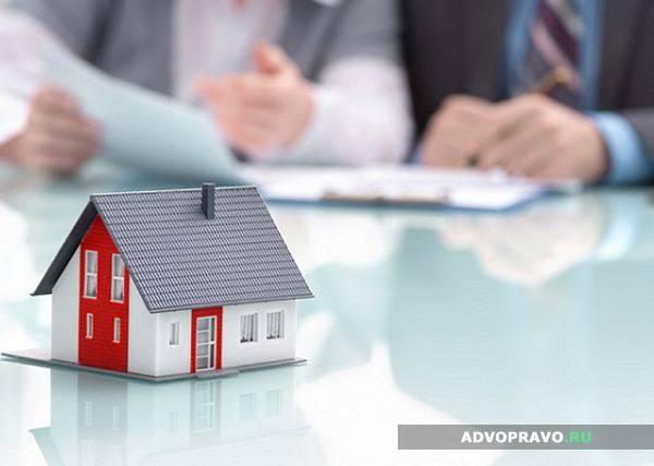 Договор посреднических услуг при продаже недвижимости