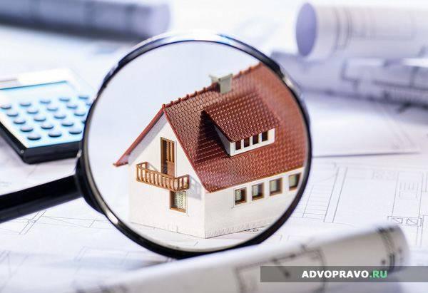 Особенности продажи имущества, полученного по наследству