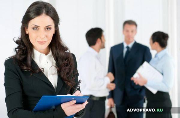 Образцы договоров на работу