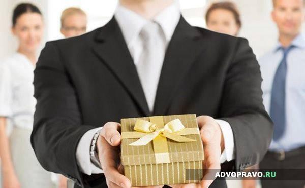 договор дарения недвижимого имущества несовершеннолетнему образец