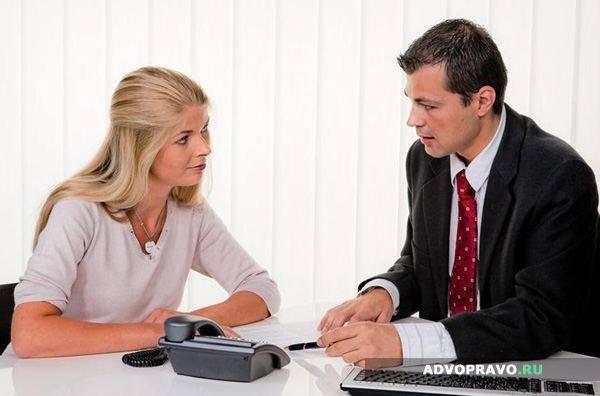 есть ли брачный контракт как понять поражающей