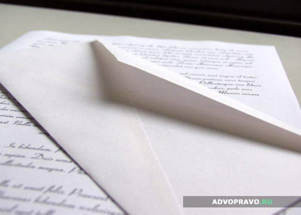 Документы для восстановления сроков принятия наследства
