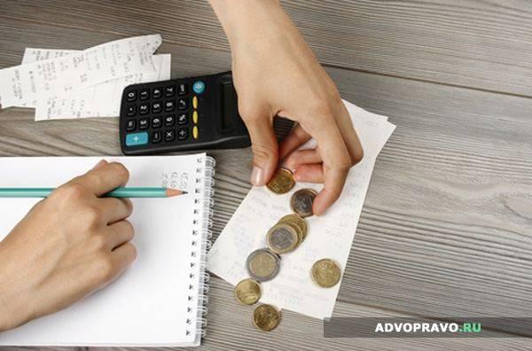 Уплата налогов с квартиры, полученной по договору дарения