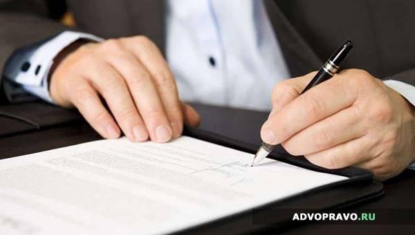 Договор аренды на 11 месяцев с пролонгацией