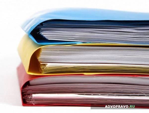 Пакет документации для суда