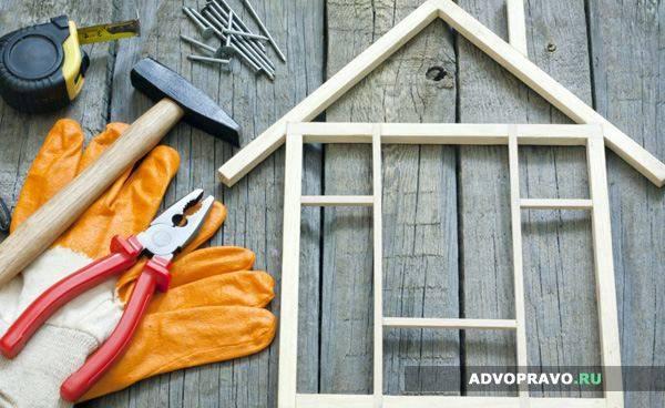 Отделочные и строительные работы