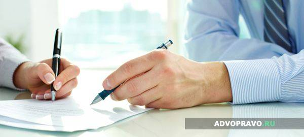 Договор оказания услуг, заключаемый между юридическими лицами