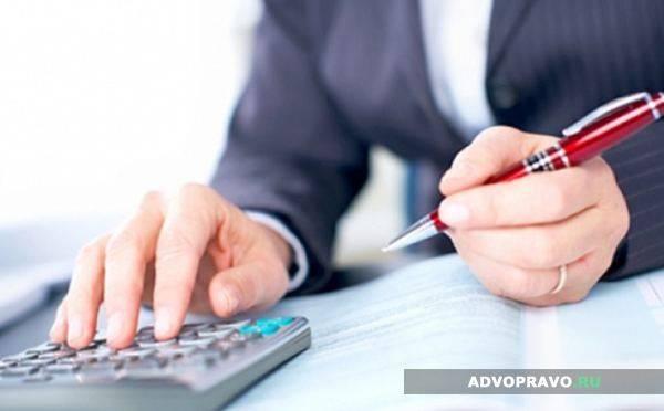 Налогообложение беспроцентного займа