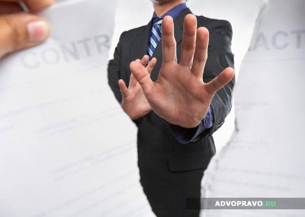 Недействительный договор дарения