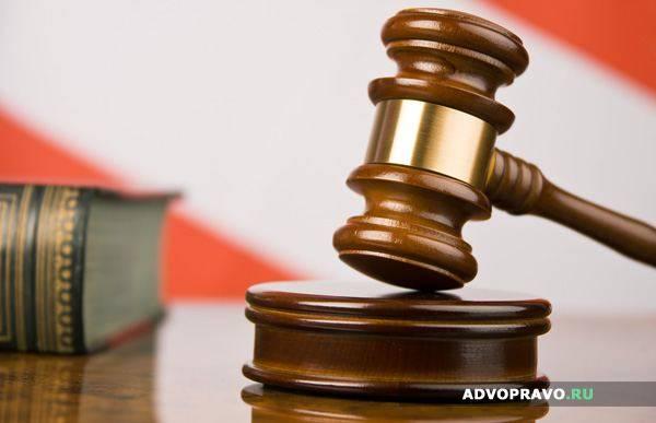 Судебные разбирательства наследственных споров