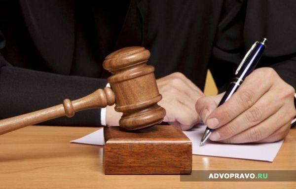 Исковое заявление в суд о разделе имущества