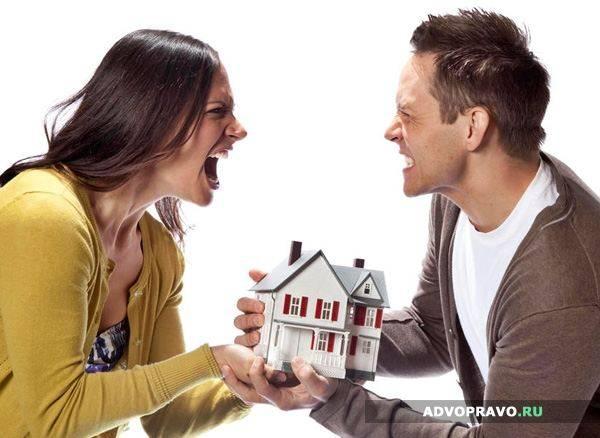 замер, дом при разводе с мужем сущности, Олвин